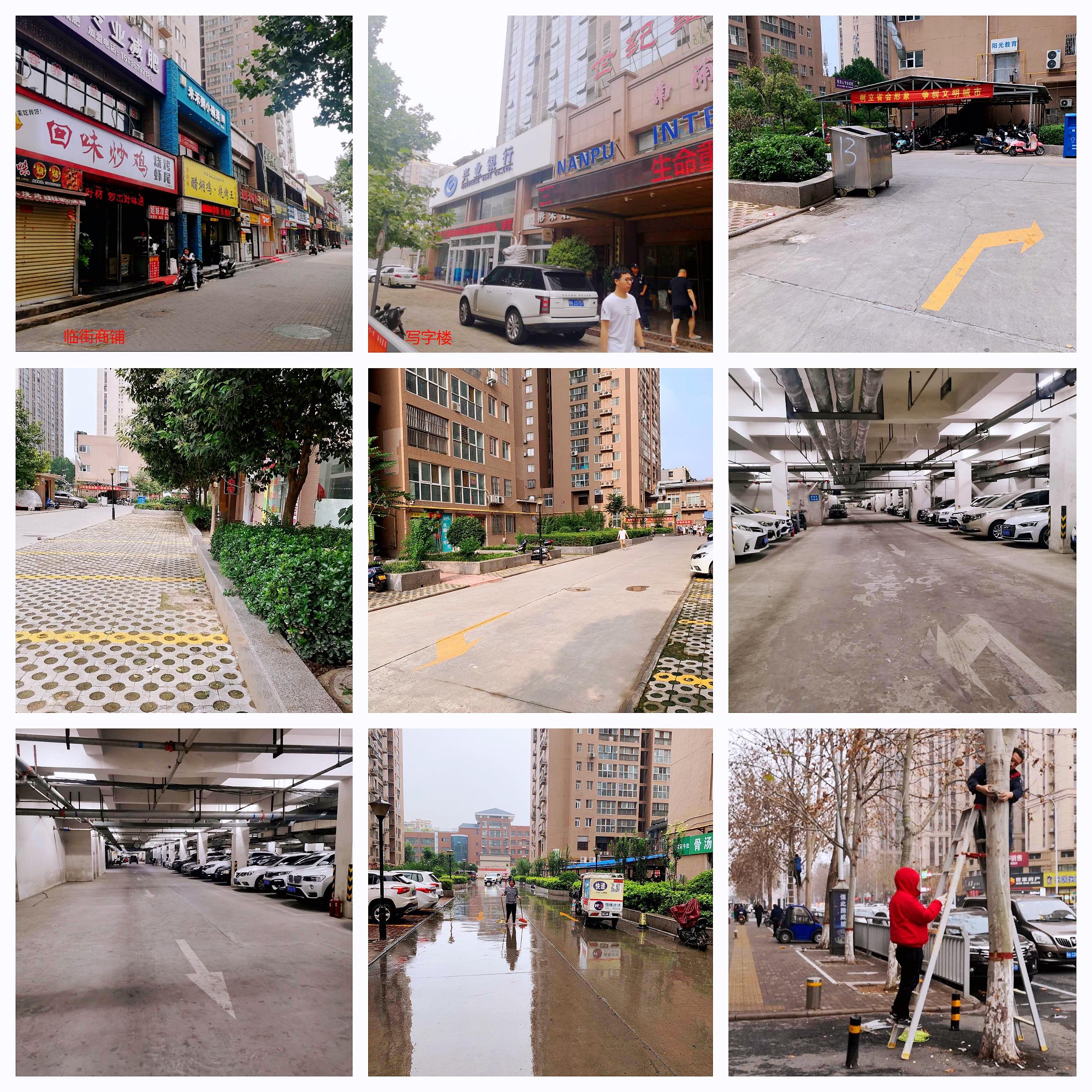 河南南浦物业服务有限公司
