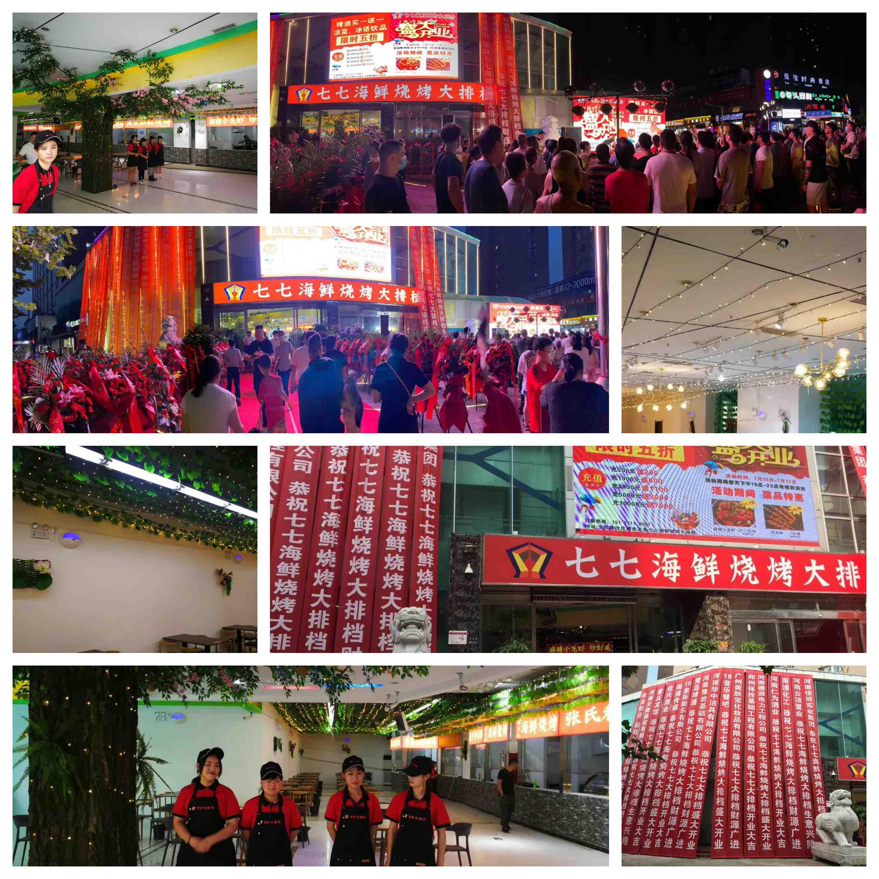 河南南浦餐饮管理有限公司