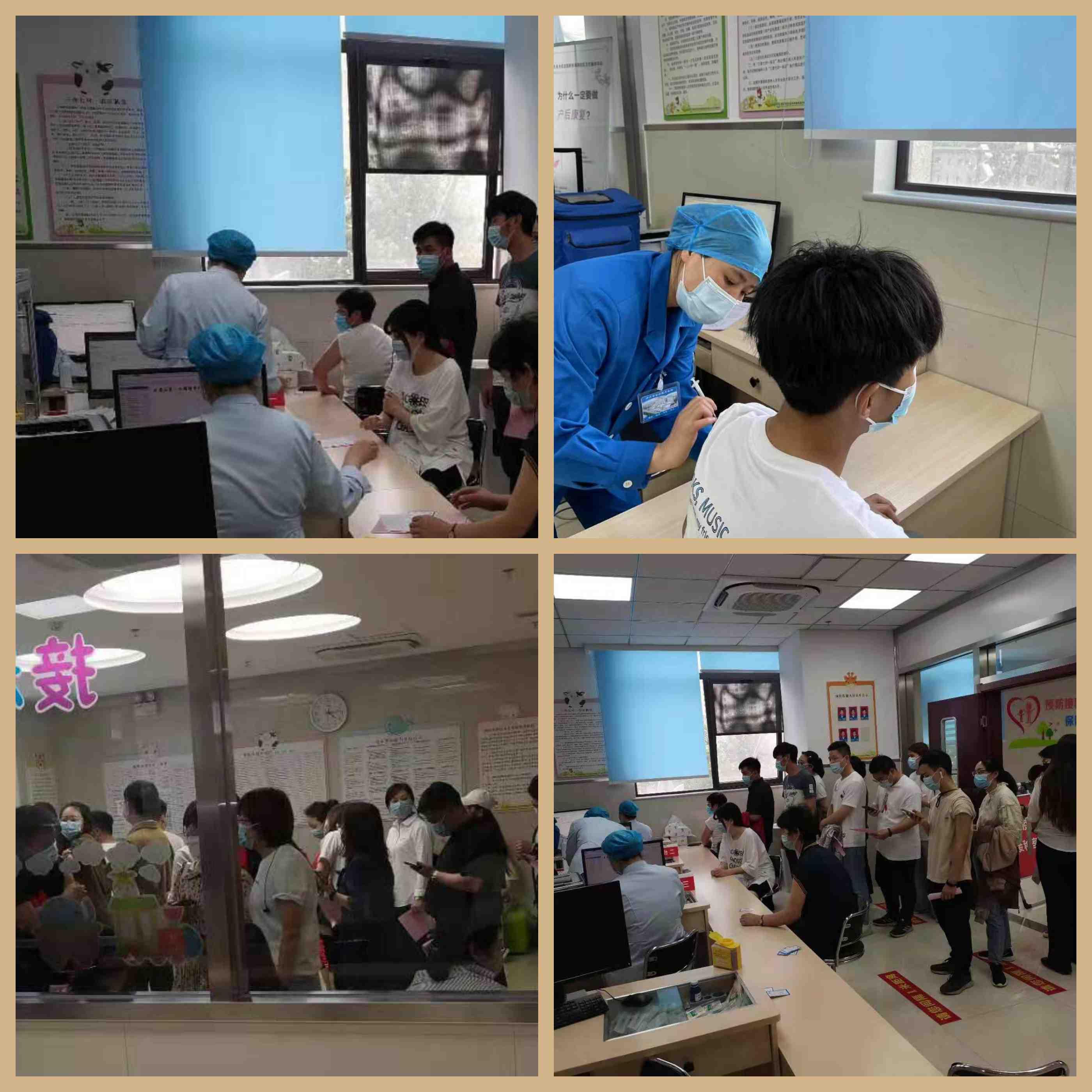 响应政府号召,为员工办实事——河南南浦集团组织员工接种新冠疫苗