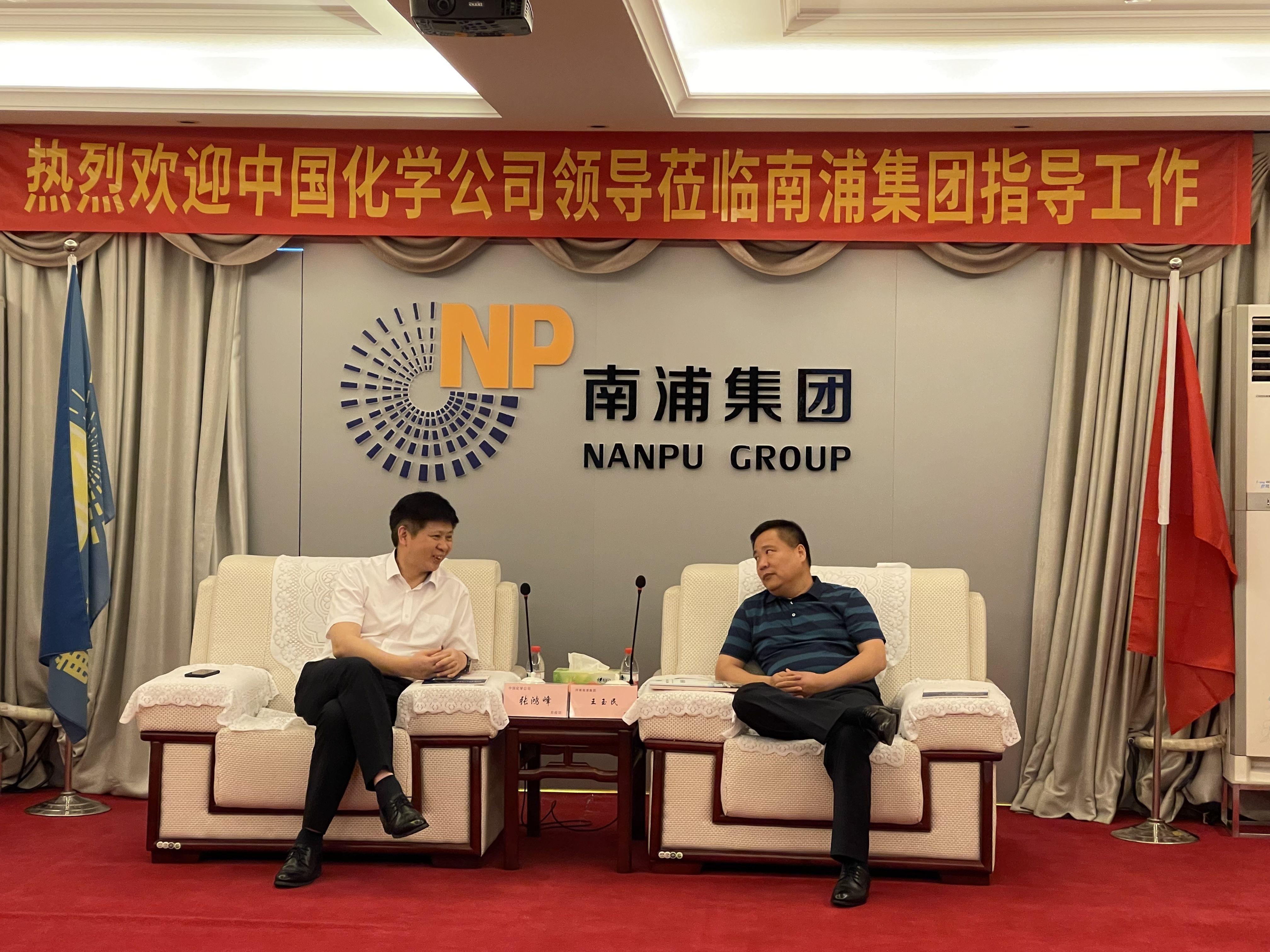 中国化学领导张鸿峰一行来郑考察南浦集团丙烷-聚丙烯酰胺产业链项目