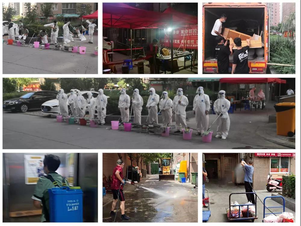 南浦物业 筑牢防疫防汛坚强屏障,与郑州人民共同守护绿城!