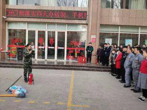 2019年南浦集团消防应急演练活动