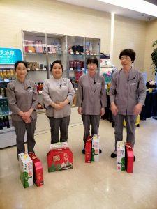 南浦集团祝愿全体员工节日快乐、万事如意
